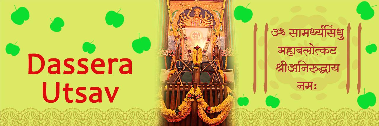 AniruddhaFoundation-Dassera Utsav