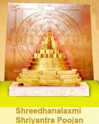 AniruddhaFoundation-Dhanalaxmi and Shreeyantra-poojan