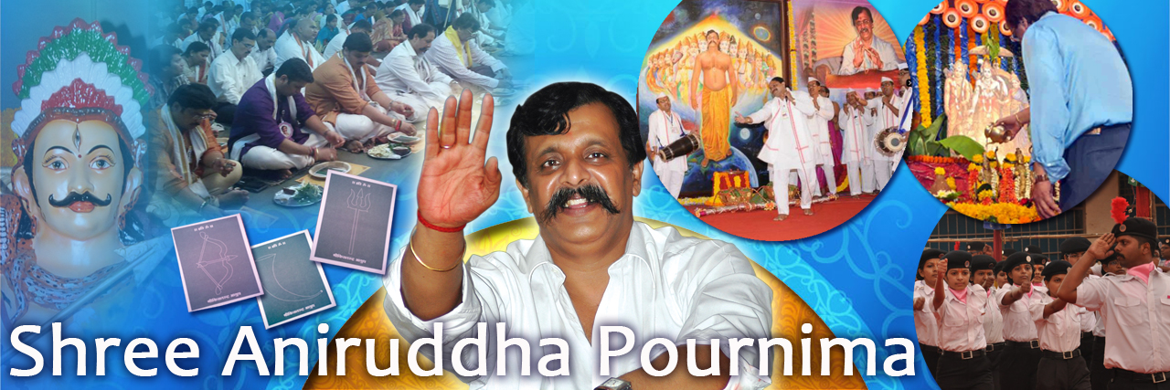 AniruddhaFoundation-Shree Aniruddha Pournima