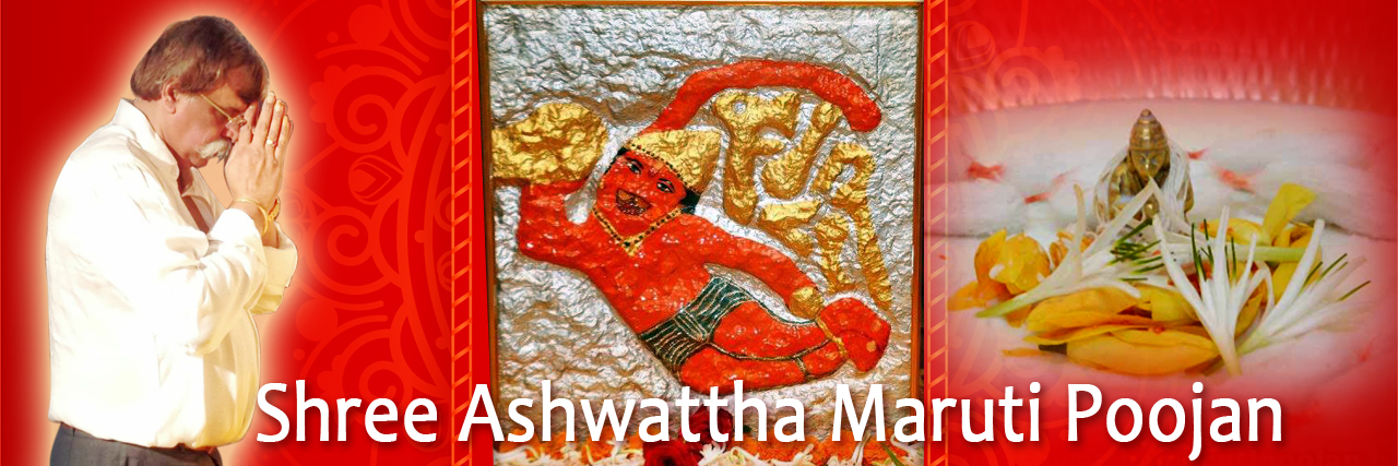 AniruddhaFoundation-Shree Ashwattha Maruti Poojan