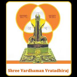 AniruddhaFoundation-Shree-Vardhaman Vratadhiraj