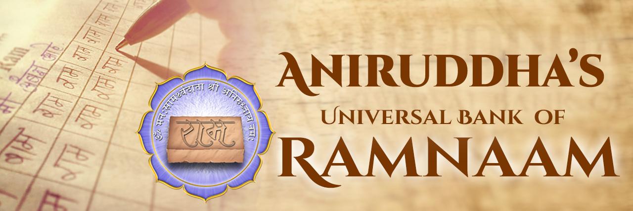 Compassion-Aniruddhafoundation-raamnaambank