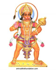Hanumant Panchguru