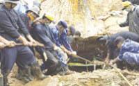 sakinaka landslide 1