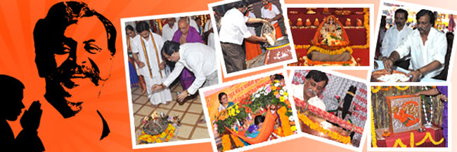 shree_aniruddha_pournima_annual_events