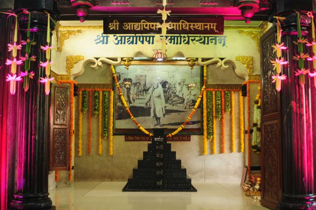 Adya Pipa Samadhi
