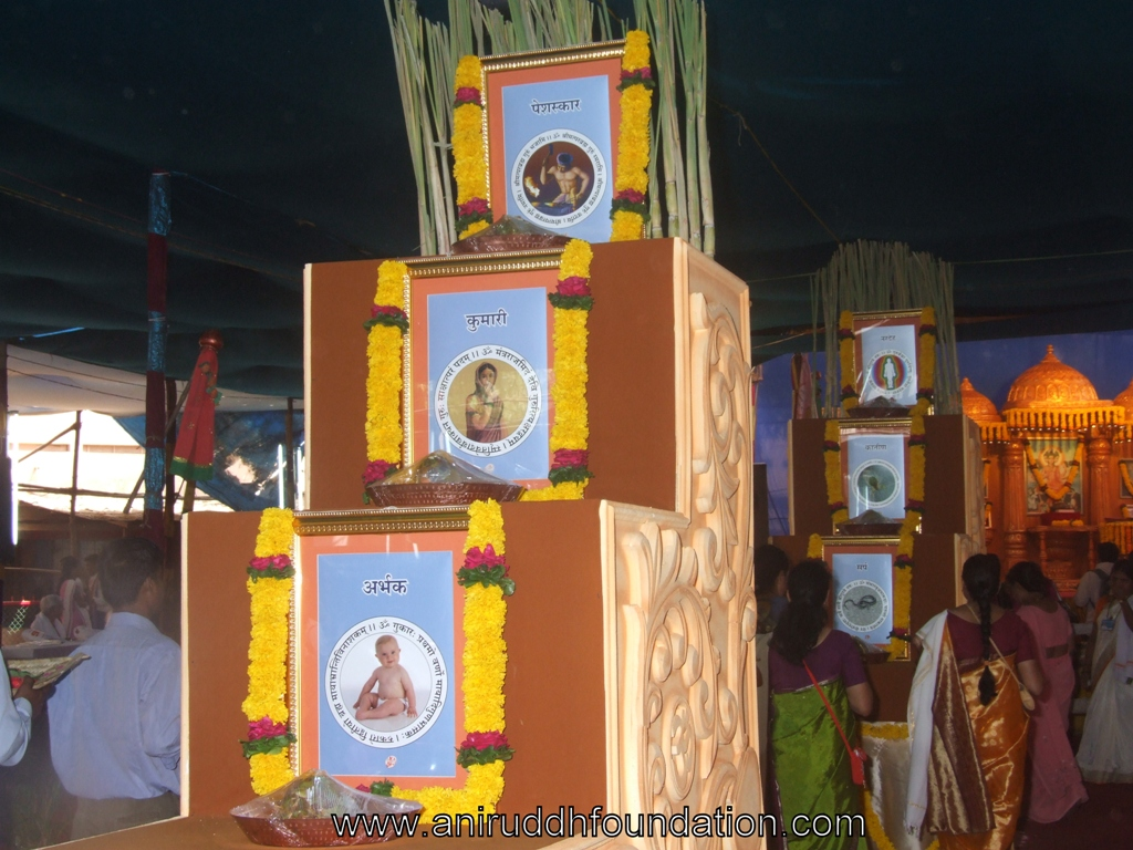 Avadhoot-Chintan-2009-Niyati-Chakra-Paarivartan-Pradakshina