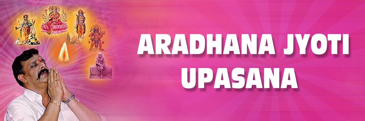 Compassion-Prayers-Aniruddha-Foundation-aaradhana-jyoti-Banner