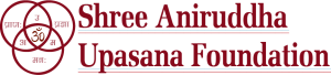 Shree Aniruddha upasana Foundation Logo