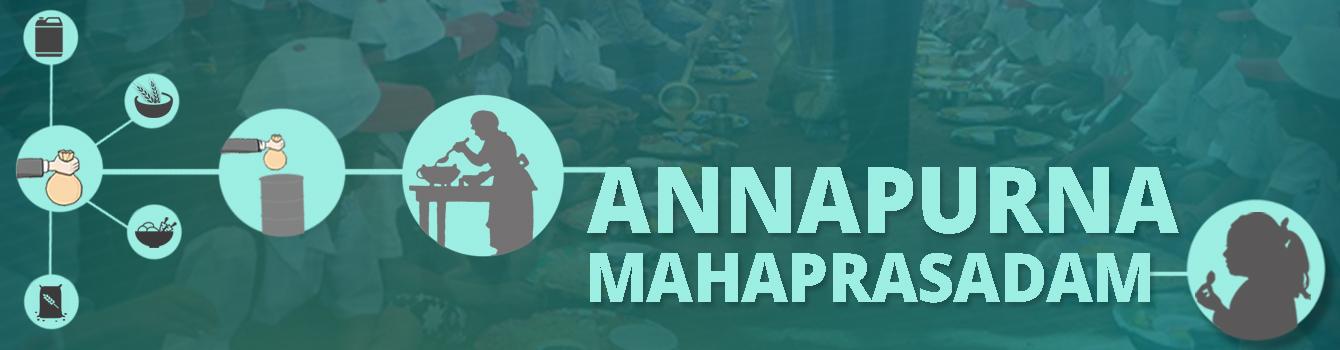 Annapurna Mahaprasadam - Aniruddha Foundation