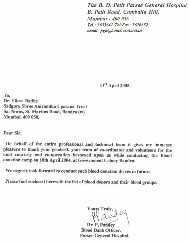 Appreciation letter blood donation camps shree aniruddha upasana appreciation letter from petit parsee hospital 2005 for aniruddhafoundation compassion social stopboris Choice Image
