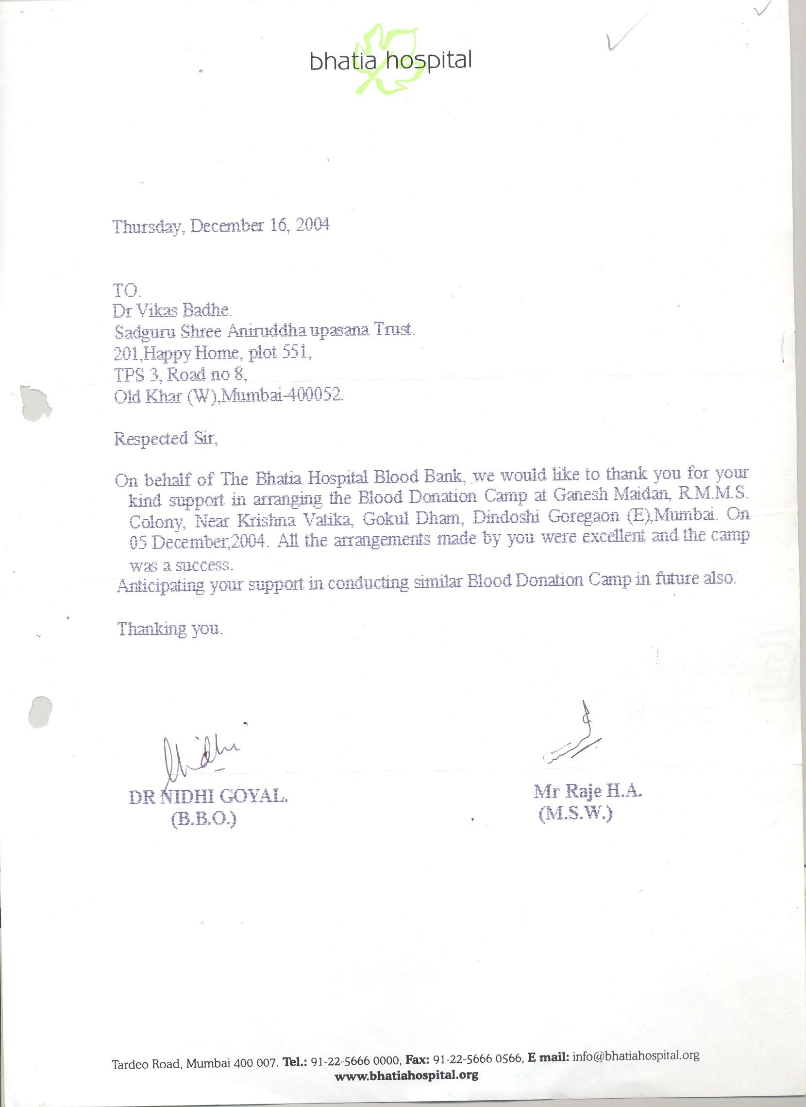 appreciation letter blood donation camps shree aniruddha upasana appreciation letter from bhatia hospital 2004 for compassion social