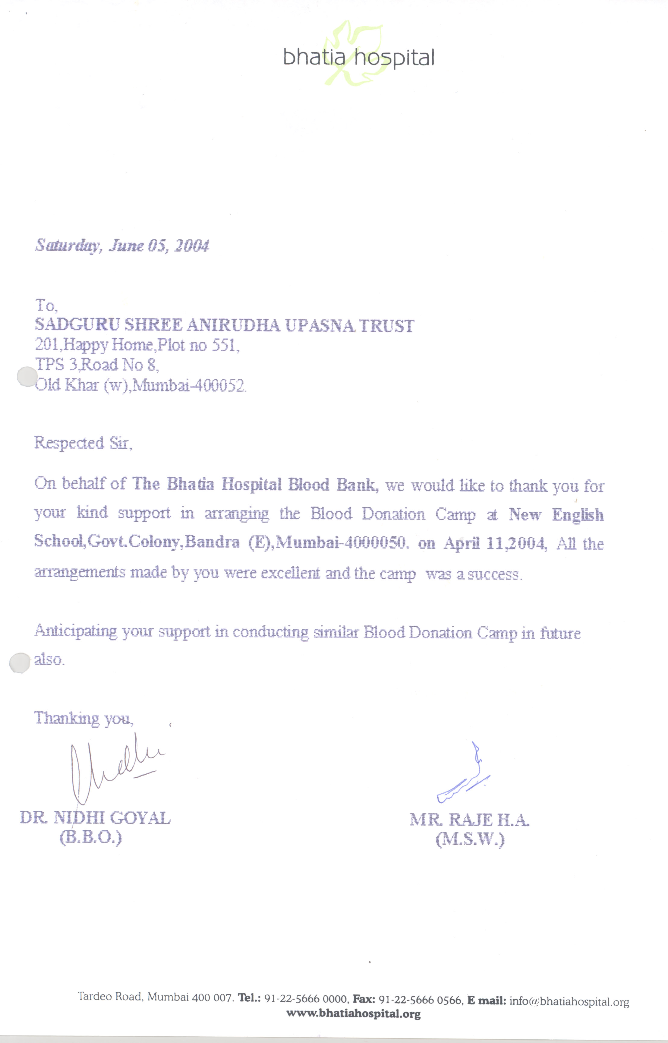Appreciation letter blood donation camps shree aniruddha upasana appreciation letter from bhatia hospital 2004 for aniruddhafoundation compassion social thecheapjerseys Choice Image