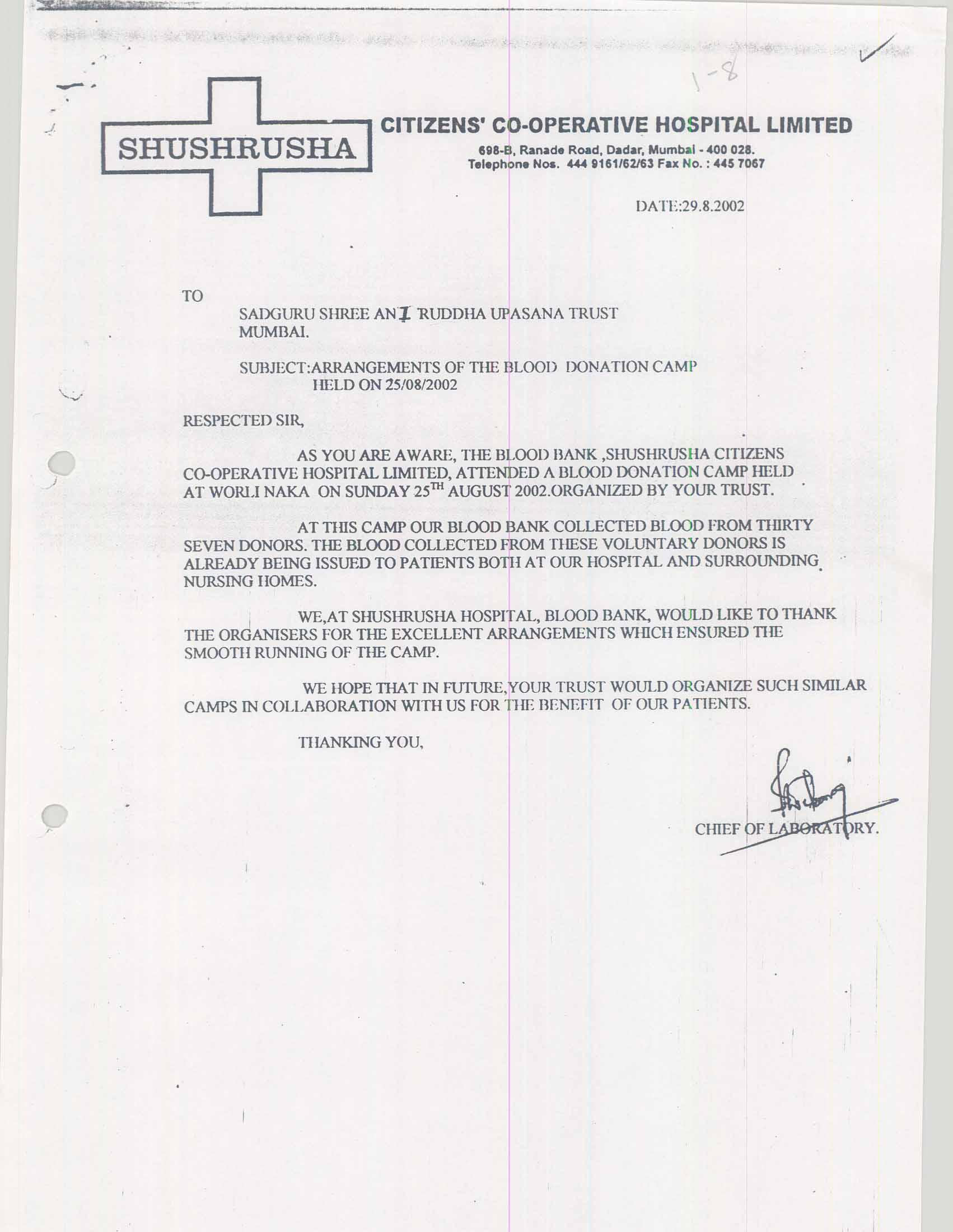 Appreciation-Letter from Citizen Coop Hosptial 2002-for-Aniruddhafoundation-Compassion-Social