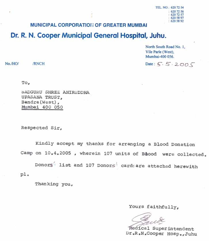 letter to municipal corporation for road repair