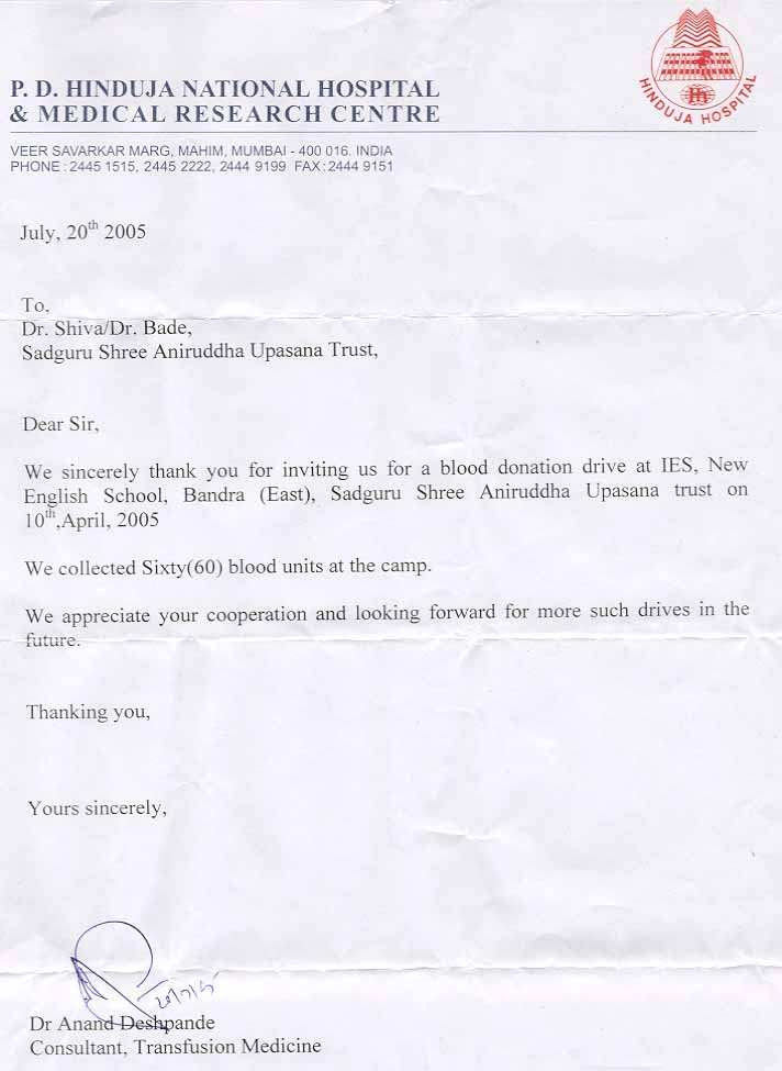 Appreciation letter blood donation camps shree aniruddha upasana appreciation letter from hinduja hospital 2005 for aniruddhafoundation compassion social stopboris Choice Image