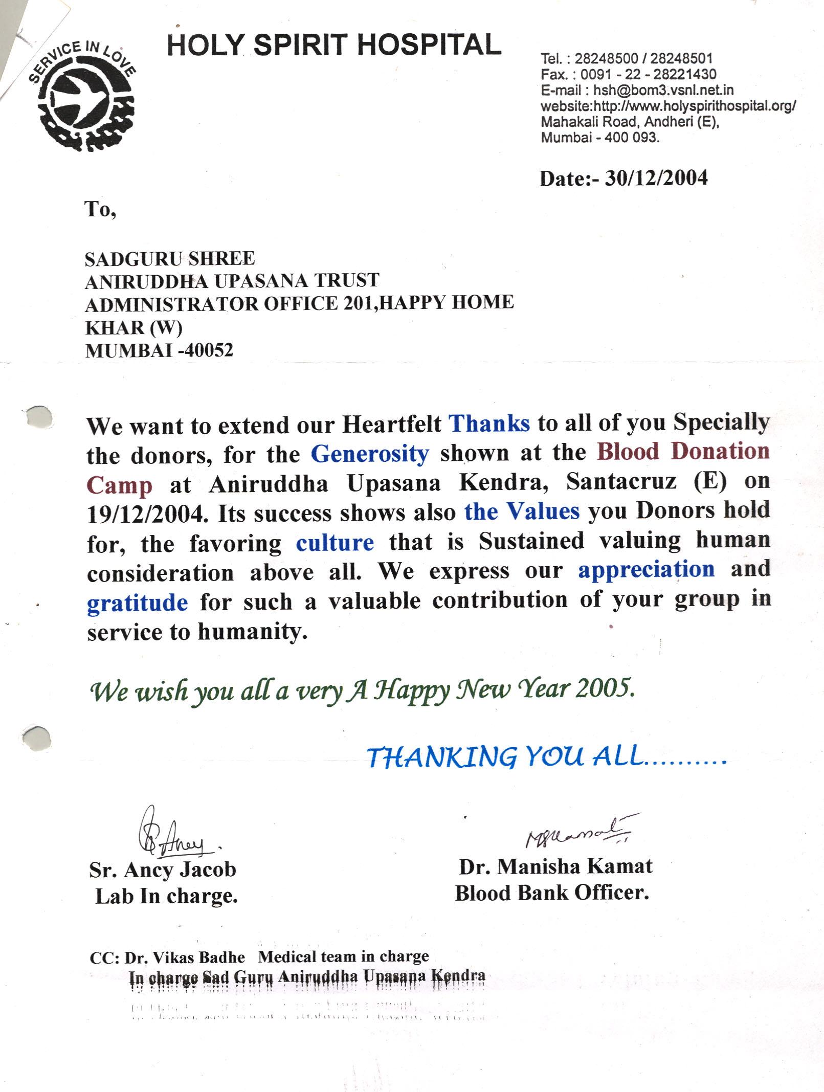 appreciation letter blood donation camps shree aniruddha upasana appreciation letter from holy spirit hospital 2004 for aniruddhafoundation compassion social