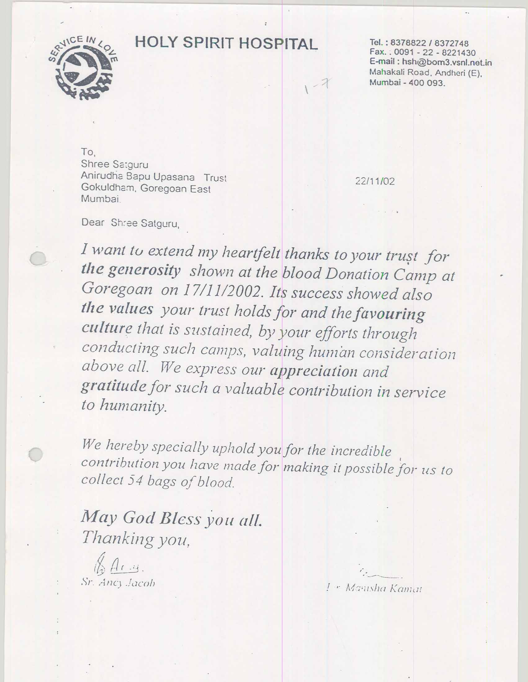 Appreciation letter blood donation camps shree aniruddha upasana appreciation letter from holy spirit hospital 2002 for aniruddhafoundation compassion social thecheapjerseys Gallery