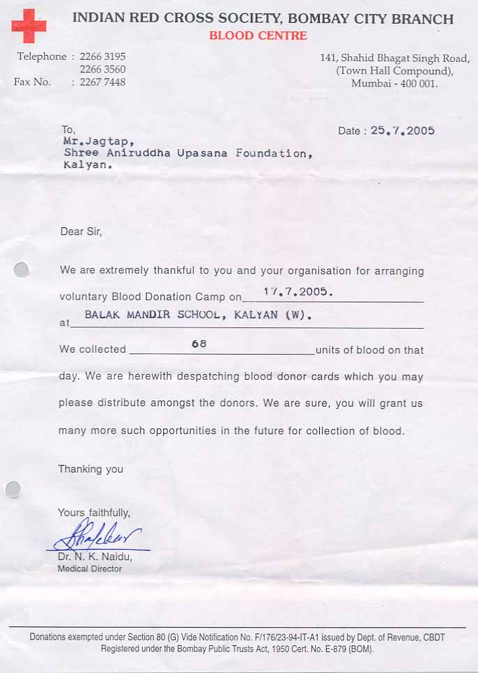 Appreciation Letter Blood Donation Camps – SHREE ANIRUDDHA UPASANA ...