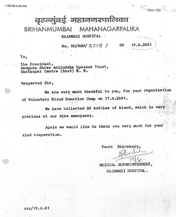 Appreciation letter blood donation camps shree aniruddha upasana appreciation letter from rajawadi hospital 2001 for aniruddhafoundation compassion social stopboris Choice Image