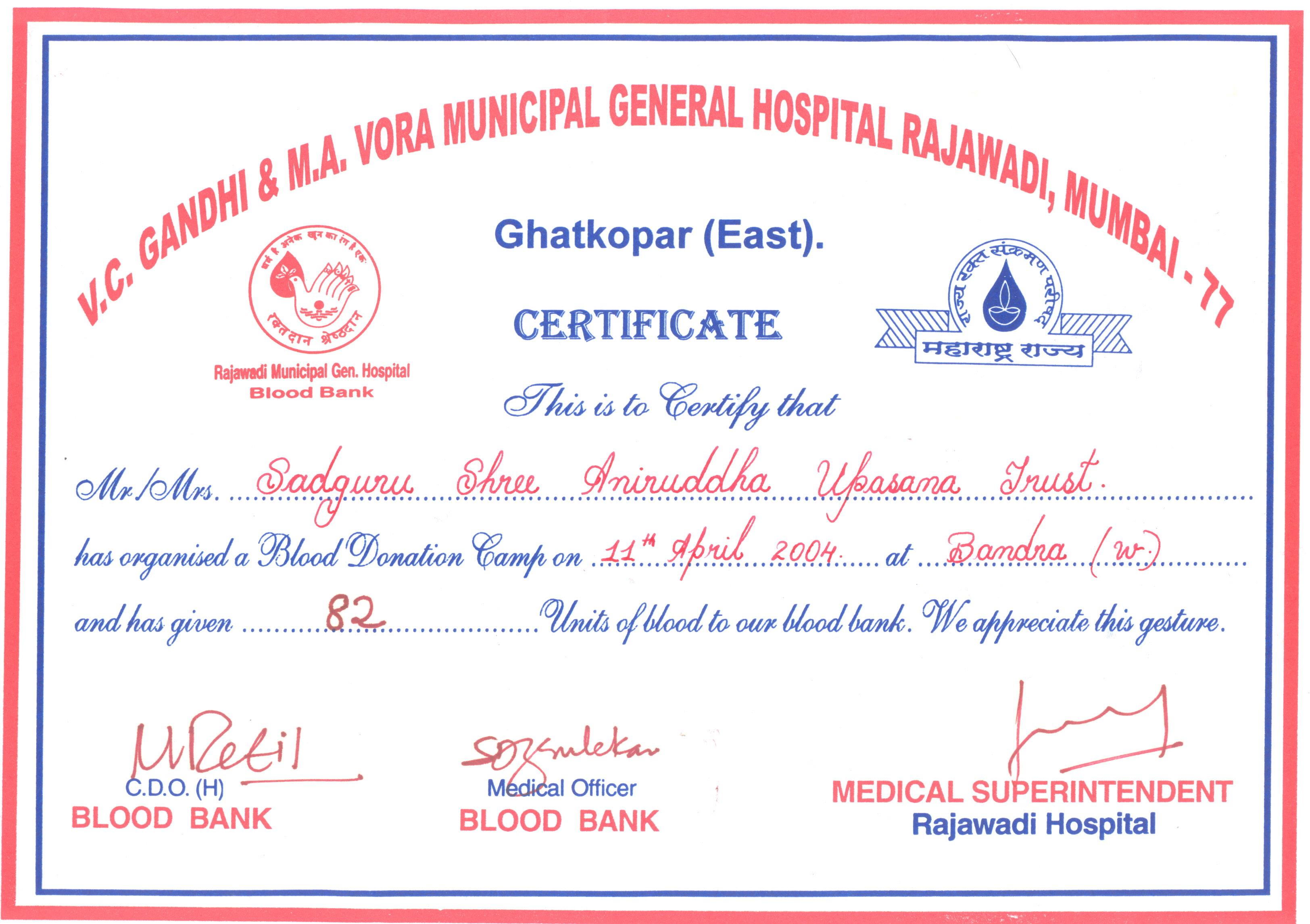 appreciation letter from rajawadi hospital 2004 for aniruddhafoundation compassion social