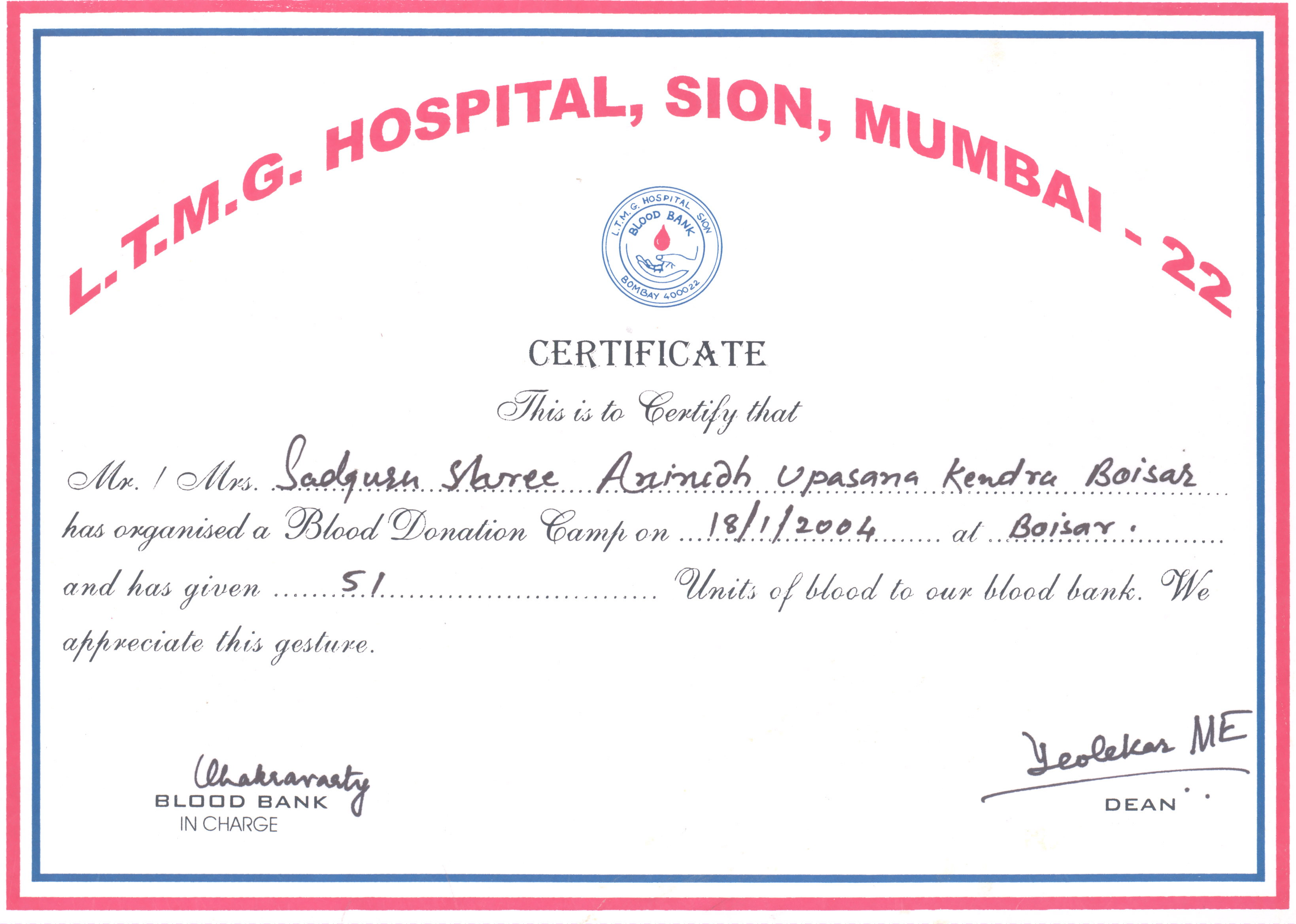 Appreciation Letter Blood Donation Camps Shree Aniruddha Upasana