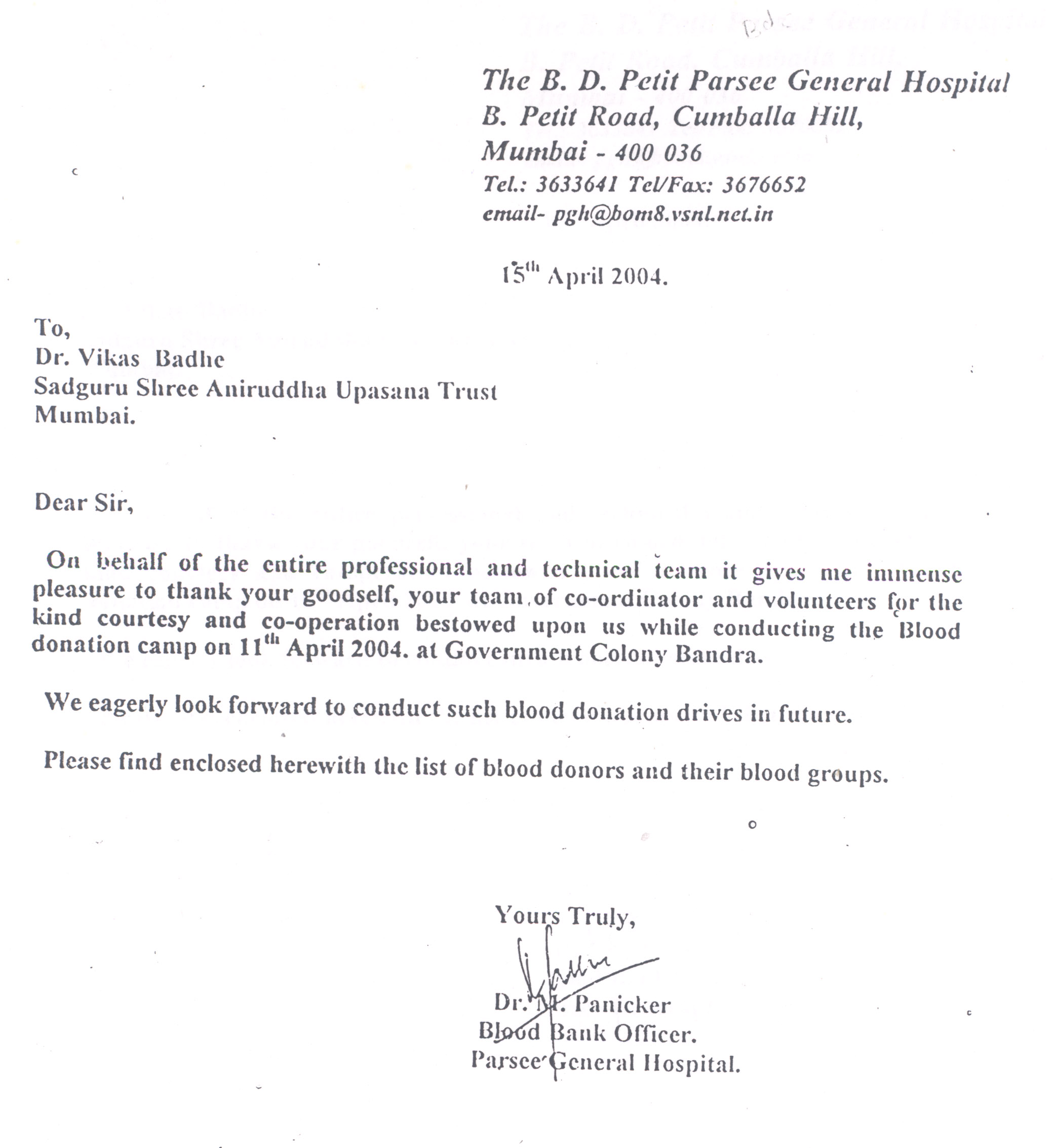 appreciation letter blood donation camps shree aniruddha upasana appreciation letter from petit parsee hospital 2004 for aniruddhafoundation compassion social