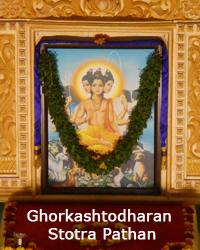 Ghorkashtodharan Stotra Pathan icon