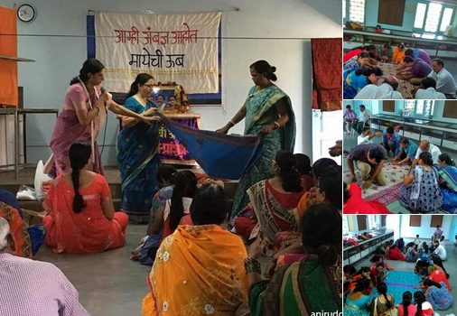 Quilt-Training Programme at Nanded