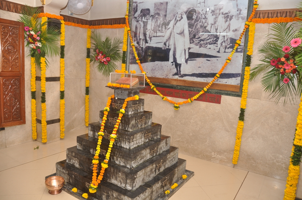 AniruddhaFoundation-Aadyapipa Samadhi Sthanam (1)