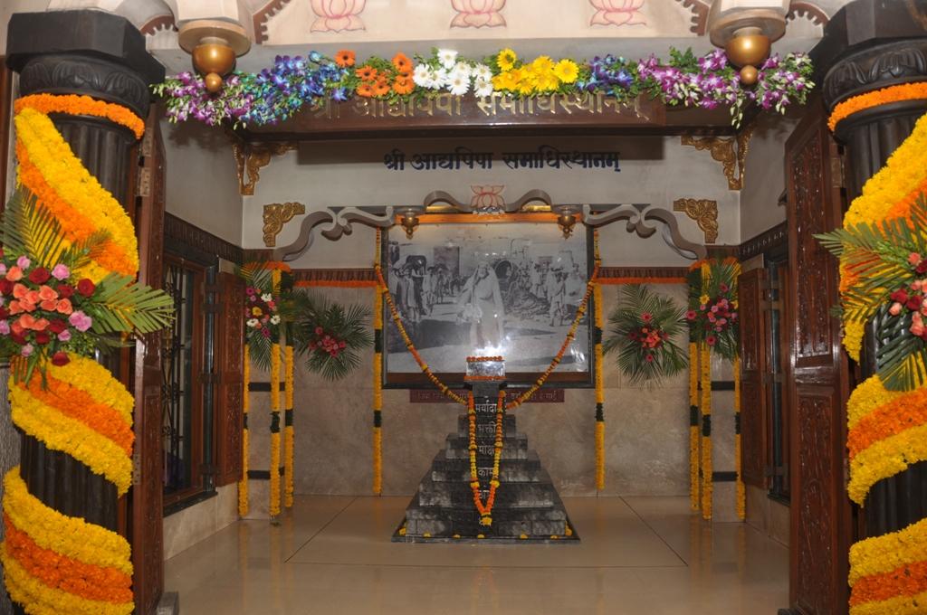 AniruddhaFoundation-Aadyapipa Samadhi Sthanam (3)