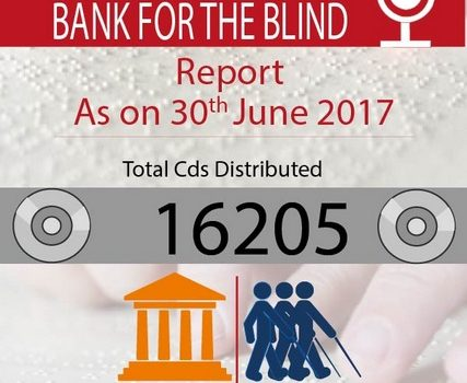 Aniruddha's Bank for the Blind CD Distribution-June 2017