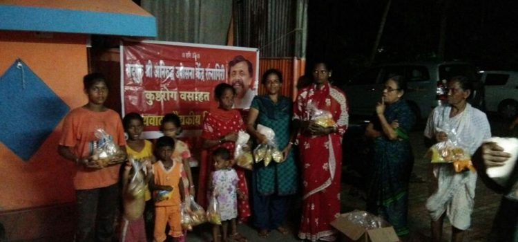 Distribution of sweets at Lepers colony- Ratnagiri