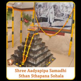 AniruddhaFoundation-Shree Aadyapipa Samadhi Sthan Sthapana Sohala_Eng