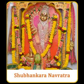 AniruddhaFoundation-Shubhankara-Navratra