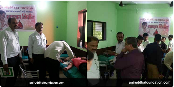 AniruddhaFoundation-Blood Donation Camp at Shirpur, Shule-Featured image
