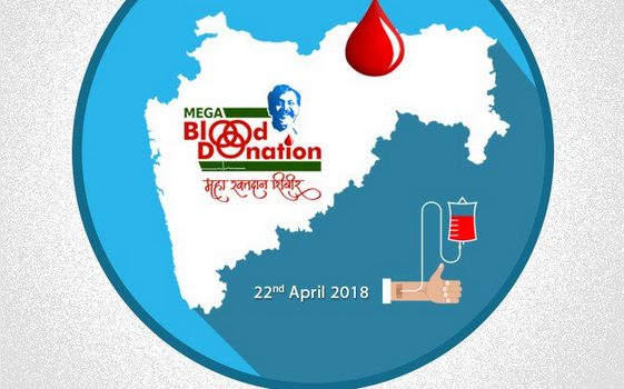 Blood Donation Camps at 39 locations across Maharashtra