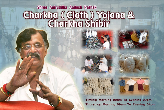 AniruddhaFoundation-Mega Charkha Camp-Featured image