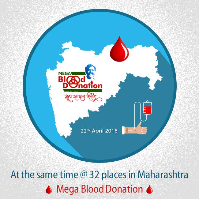 Blood donation 32 locations same time